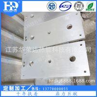 华荣达恒温耐高温防腐铸铝电热板加热板现货优质加工定制