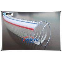 耐高压PVC钢丝增强软管,排水管厂家直销