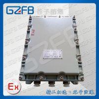 优质铝合金BJX防爆接线箱380V
