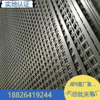 304不锈钢微孔板 小孔板 过滤筛板 多孔板 金属孔网