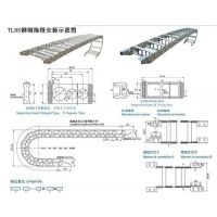 恩浩金属拖链(在线咨询) 泉州钢制拖链 TL型钢制拖链