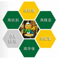 中国10大板材品牌精材艺匠 出了名的好品质