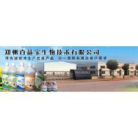 郑州百益宝生物技术有限公司