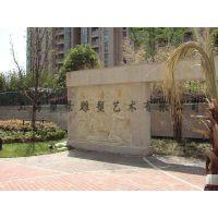 上海浮雕壁画雕塑制作景观装饰