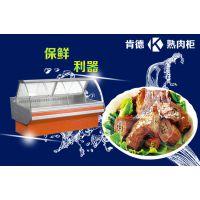 肯德熟食柜直冷卤菜熟食展示柜 鸭脖展示柜 冷鲜肉冷藏保鲜柜