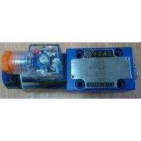 华德DR20-5-50B/100YM比例减压阀DR20-5-50B/200YM-亿稳盛机电