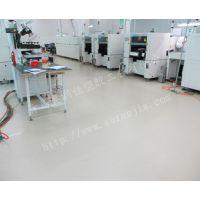 电子厂pvc地板,LG地板