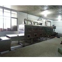 玛沁县微波干燥设备|越弘微波专业快速|中药饮片微波干燥设备
