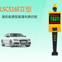 南京停车场系统、车牌识别、车辆感应道闸