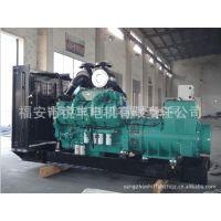 供应精品热销 康明斯GF2-600KW  康明斯发电机 发电机发电机组