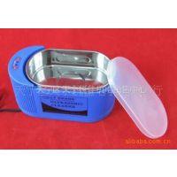 低价供应小型超声波清洗器