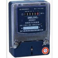 批发德力西 DDS607-10(40)A 型 单相电子式电能表