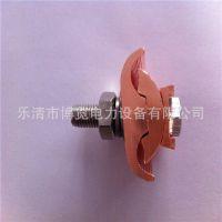 厂家供应高品质铜异型并沟线夹JBT16-120 价格优惠