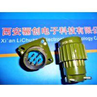 Y2M圆形连接器 Y2M-81TK插头 接插件新品热销