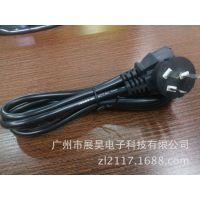 厂家批发 国标电源线 优质品字尾电脑电源线插头线 主机使用1.5米