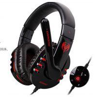 硕美科G927 电脑耳机 7.1声道游戏耳机装备 电脑竞技耳麦带麦克风