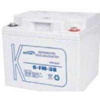 科士达6-FM-38蓄电池 科士达12V38AH蓄电池 UPS蓄电池 质保三年