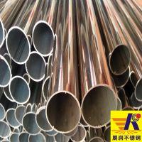 304材质不锈钢管 8个镍18个铬国标不锈钢管 佛山展润不锈钢管厂