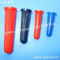 【佛山环捷】塑料膨胀栓_膨胀管工螺栓_其他紧固件连接件