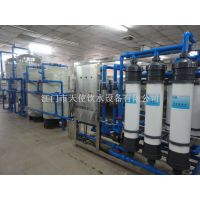 直供纯水处理设备 反渗透设备 反渗透纯水设备 纯净水设备全套