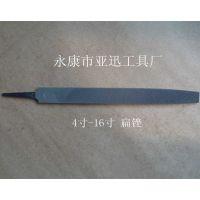 厂家批发 钢锉 圆锉 三角锉 链锯锉