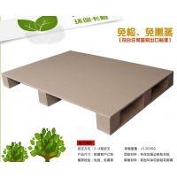 供应深圳龙岗胶合板卡板|平湖环保木托盘【横岗ROSH木栈板