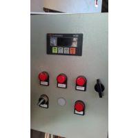 供应郑州 海富 定制 XK3116 皮带定量包装秤