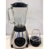 外销产品  1.5L 玻璃搅拌机 大功率 500W  厂家直销