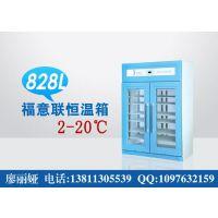 温度可恒定的药品冰箱