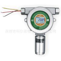 扩散式可燃气体检测仪 MOT500-EX 可连续工作