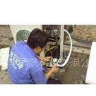 天津河西区空调加氟 移机 安装
