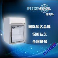 青岛宏祥佛斯科 SC100GA 直冷冷藏柜 单门高温台式展示柜酒店超市
