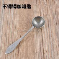 勺子糖勺调味勺不锈钢 咖啡工具 厨房小工具特价促销