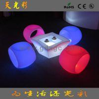 塑料发光LED凳子 酒吧家具 时尚创意桌子 酒店LED桌子 露天家具