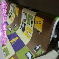 厂家批发直销纯棉帆布面料宝宝可爱卡通鳄鱼河马抱枕靠垫沙发布料