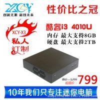 新创X3 i3 4010U迷你电脑主机四核办公嵌 入式工业电脑 小型电脑