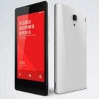 红米手机 4.7寸 安卓智能 正品红米1s手机 增强版 支持专柜验货