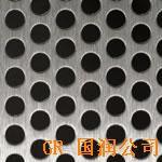 国润厂家生产各种冲孔网规格齐全质量