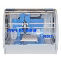 锐普威PCB雕刻机D2020 快速线路板制作打样雕刻机