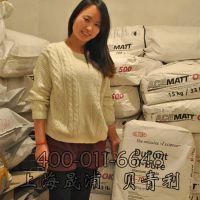 美国杜邦钛白粉R706 品质保证