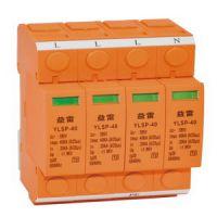 交流电源防雷器:又称电源防雷模块,电涌保护器/浪涌保护器|浪涌抑制器|防雷器