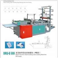 康正机械专业生产供(杭州)DRQ-G800型 塑料薄膜制袋机 R机制袋机 配有自动破口割边功能