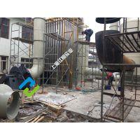 废气处理江恒河北工业废气处理设备