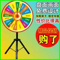 广西南宁活动抽奖盘 摇奖机 广西易拉宝 X展架制作
