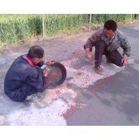 路美牌混凝土道路修补材料是道路的良药
