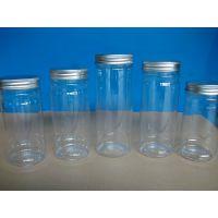 塑料瓶 食品罐透明 金属盖塑料瓶 HXB99花茶瓶 铝旋盖花草茶罐