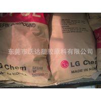 PP/LG化学/GP2300 高刚性 耐高温 30%玻纤增强改性PP