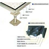 西安厂家陶瓷全钢防静电地板|OA网络地板|PVC防静电地板厂家