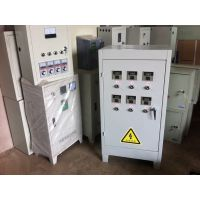 北方电磁 电磁采暖专家 电磁感觉采暖器 电磁加热采暖器