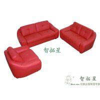智拓星幼儿园家具小沙发